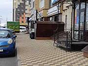 Торгово-офисное помещение Ставрополь