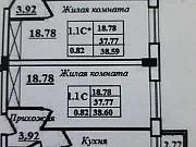 1-комнатная квартира, 39 м², 10/17 эт. Абакан