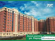 1-комнатная квартира, 35.2 м², 7/10 эт. Псков