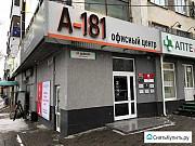 Офисное помещение, 20 кв.м. Самара