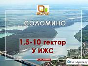Участок 1000 сот. Белгород