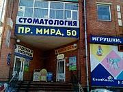 Сдам в аренду помещение Томск
