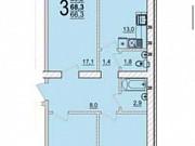 3-комнатная квартира, 68.3 м², 3/5 эт. Яблоновский