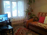 Дом 29 м² на участке 2 сот. Димитровград