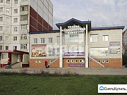 Продам помещение свободного назначения, 972 кв.м. Нижневартовск