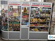 Киоск внутри жд вокзала Северобайкальск