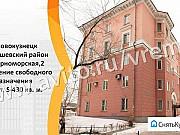 Продам помещение свободного назначения, 429.4 кв.м. Новокузнецк
