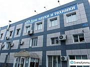 Помещение свободного назначения, 775 кв.м. Волгоград