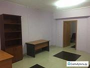 Продам офис в центре Стерлитамак