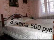 1-комнатная квартира, 43 м², 5/9 эт. Нальчик