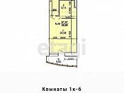 Студия, 37.8 м², 17/18 эт. Улан-Удэ