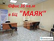 Аренда офиса в бц маяк 36 кв.м. Уфа