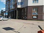 Нежилые помещения Сыктывкар