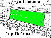 Участок 3 сот. Кисловодск