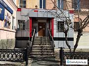 Продам офисное помещение, 141.6 кв.м. Находка