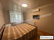 3-комнатная квартира, 65 м², 3/5 эт. Иваново