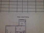 1-комнатная квартира, 39.6 м², 2/5 эт. Нерюнгри