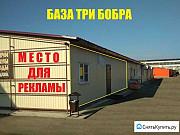 Торговое помещение, 50 кв.м. на 1-ой линии Калуга