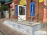 Сдам помещение под магазин Новосибирск