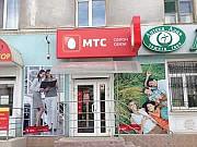Продам Помещение в Центре города Новокуйбышевск