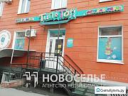 Сдам торговую площадь Первомайский пр-т 37 Рязань