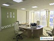 Офисное помещение с ремонтом 75 м.кв Белгород