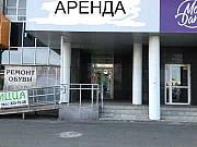 Помещение свободного назначения, 137.9 кв.м. Челябинск