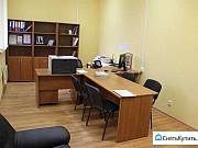 Офисное помещение, 120.5 кв.м. Саранск