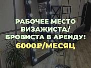 Офисное помещение, 40 кв.м. Екатеринбург