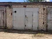 Гараж 21 м² Волгоград