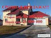 Коттедж 327 м² на участке 10.4 сот. Петропавловск-Камчатский