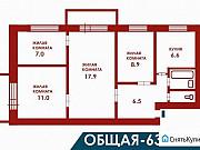 4-комнатная квартира, 63 м², 5/5 эт. Благовещенск