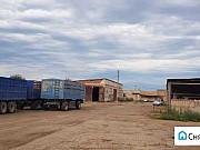 Сдаю производственную базу с нежилыми помещениями Астрахань