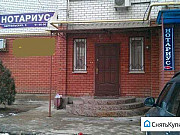 Помещение свободного назначения Астрахань