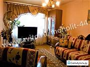 2-комнатная квартира, 47 м², 4/5 эт. Кострома