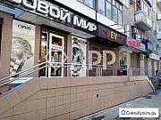 Сдам помещение свободного назначения, 63 кв.м. Саратов