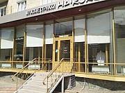 Продам помещение с арендатором Омск
