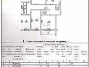 5-комнатная квартира, 120 м², 9/9 эт. Ноябрьск