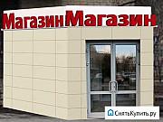 Торговое помещение, 64 кв.м. Волгодонск