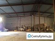 Производственное помещение Тюмень