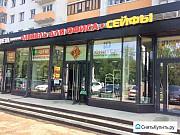 Проспект Октября, д. 158, 55.9 кв.м. продажа Уфа