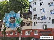 2-комнатная квартира, 46 м², 4/5 эт. Белгород