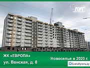 1-комнатная квартира, 41.8 м², 7/9 эт. Псков