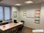 Офисное помещение Ярославль
