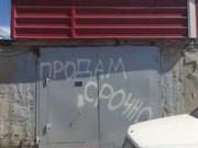 Гараж >30 м² Федоровский