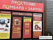 Калининград, ул. Ульяны Громовой, 13Б, 16.5 кв.м. Калининград
