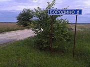 Участок 7 сот. Владимир