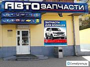 Гараж 23 м² Новороссийск