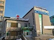 Офисное помещение, 692.7 кв.м. Ноябрьск