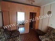 Комната 17.4 м² в 1-ком. кв., 4/5 эт. Ставрополь